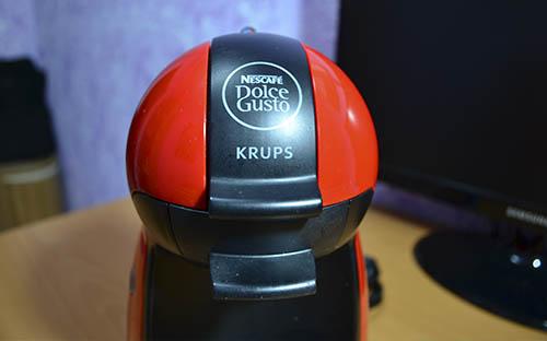 Como reparar una cafera